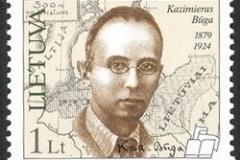 Philologist-Kazimieras-Buga-1879-1924