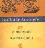 zinkevicius_z-kazimieras_buga_kalba_ir_zmones_th1