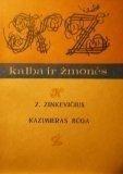 zinkevicius_zigmas-kazimieras_buga_th1