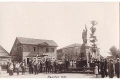 Dusetos.-Nepriklausomybės-aikštė-1932.08.15-3-ioji-V.V.S.-ekskursija-Dusetose.-Gaulios-foto.-20171230_170228
