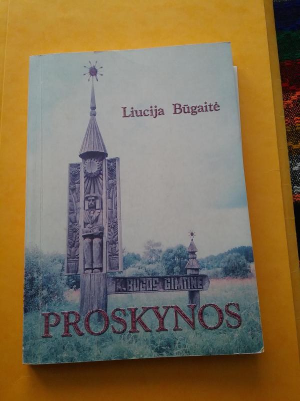 proskynos